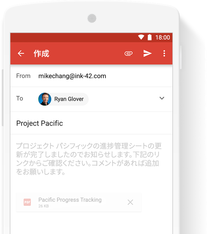 gmail product screenshot